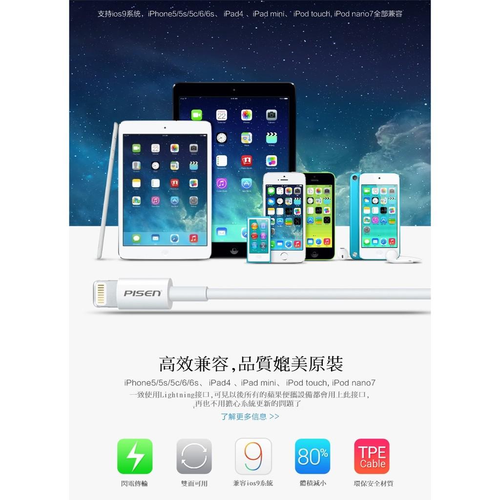 ~宅動力~蘋果ios iphone6s plus ipad ipod 充電線數據線傳輸線充