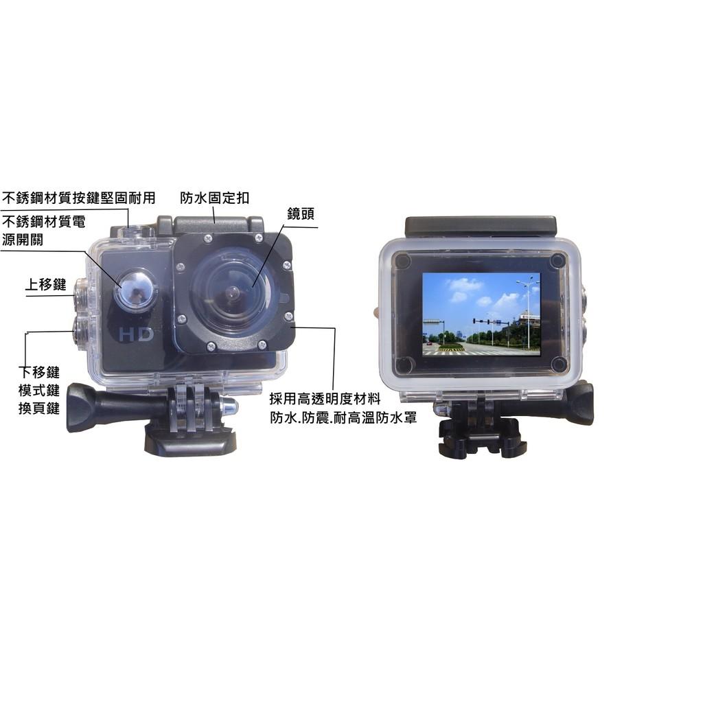 K30 機車 防水行車紀錄器移動偵測循環錄影行車記錄器699 元