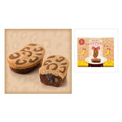 連線東京Tokyo Banana 東京香蕉巧克力布朗尼蛋糕豹紋布朗尼東今巴奈奈東京巴納納巴