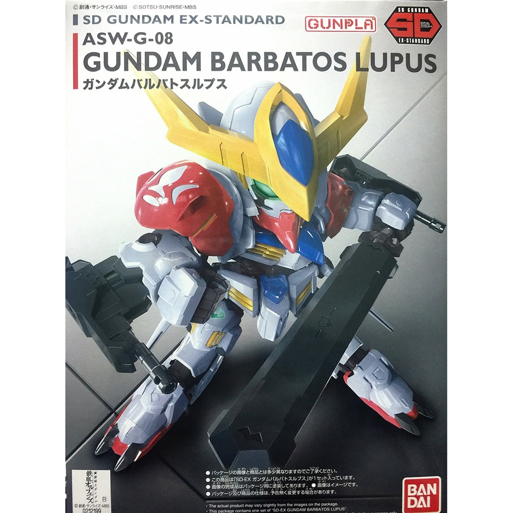 ~模型屋~ BANDAI SD 鋼彈BB 戰士EX STANDARD 014 BARBAT