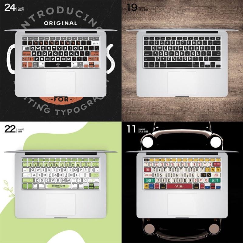 skinAT Macbook air pro 13