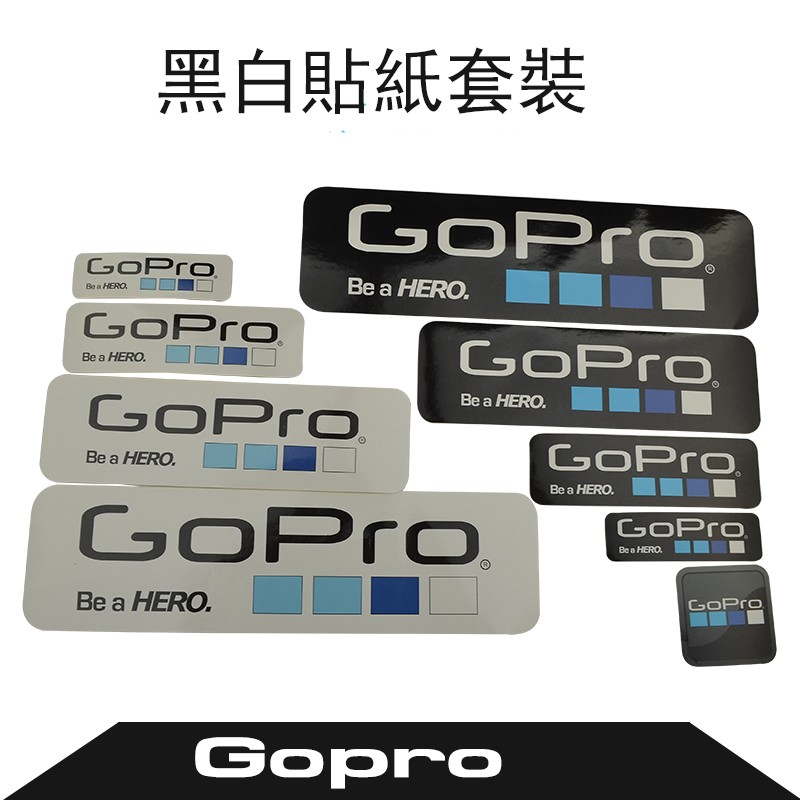 GoPro 貼紙HERO LOGO 頭盔相機攝像機空拍機機車 相機汽車 標9 入副廠 Q