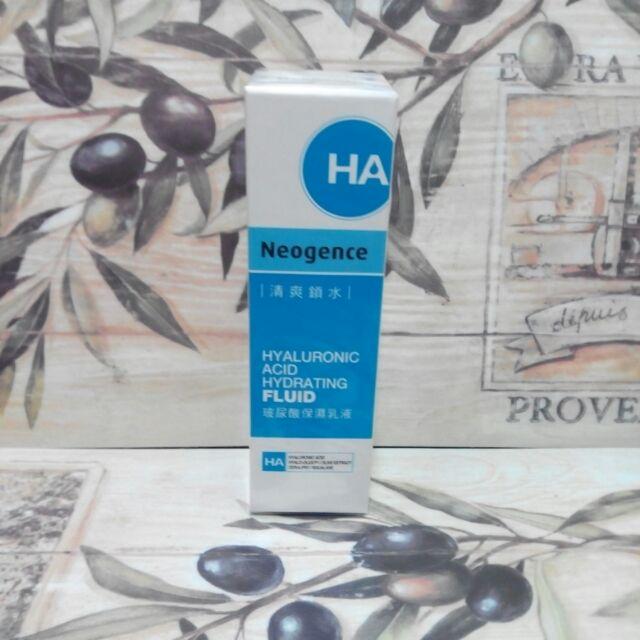 夯霓淨思玻尿酸保濕乳液50ml 每瓶350 元Neogence 明星 款