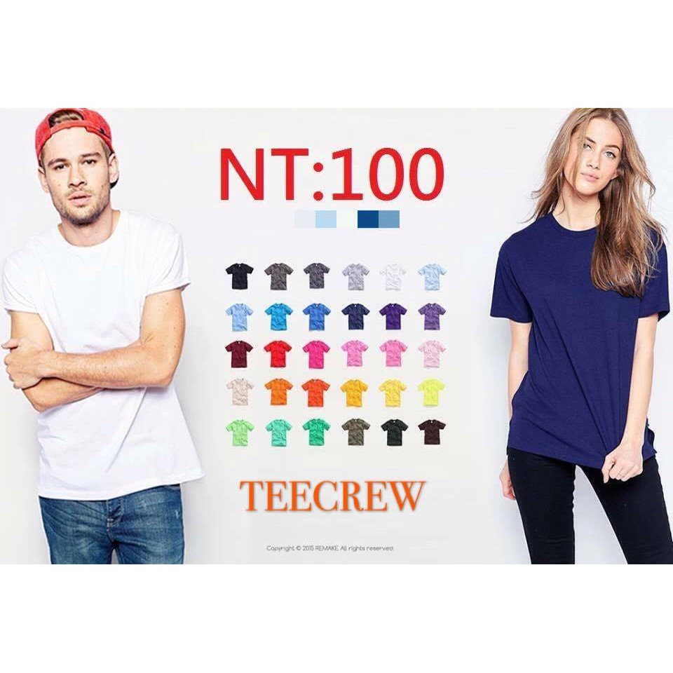 挑戰最 通通100 元短T 棉T 美式素色滾筒短T 男女短袖T 恤FB 粉專TAG