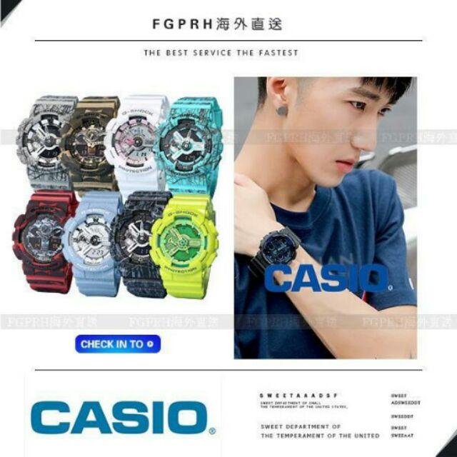 CASIO 卡西歐G SHOCK 指針 雙顯GA 110 超人迷彩紋路55mm 帥氣大錶徑