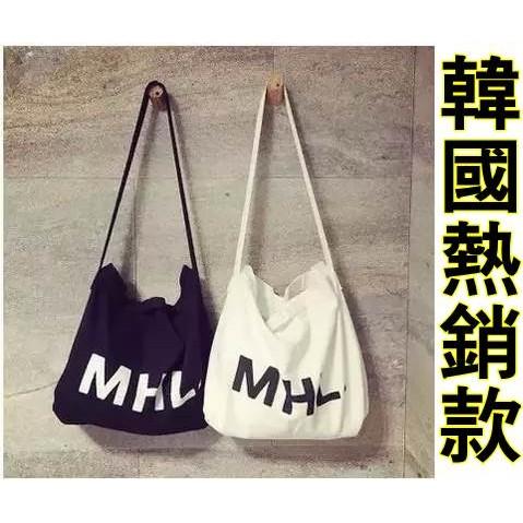 三色韓國 款MHL 手拿包手提包斜背包側背包環保袋~G00034 ~