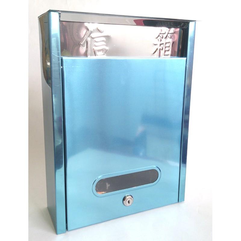 ~綠海 ~小31 22 8cm 附鑰匙2 支巧夫人信箱白鐵信箱不銹鋼信箱不鏽鋼信箱A040