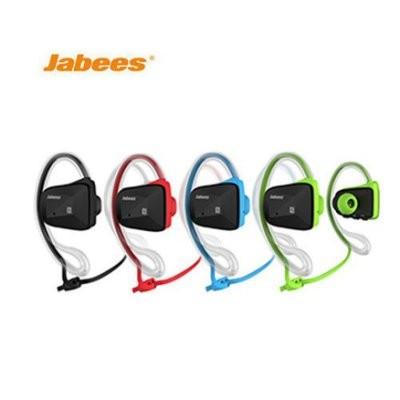 Jabees BSport 立體聲 型藍牙耳機防水藍牙4 0 藍芽支援NFC 藍芽耳機