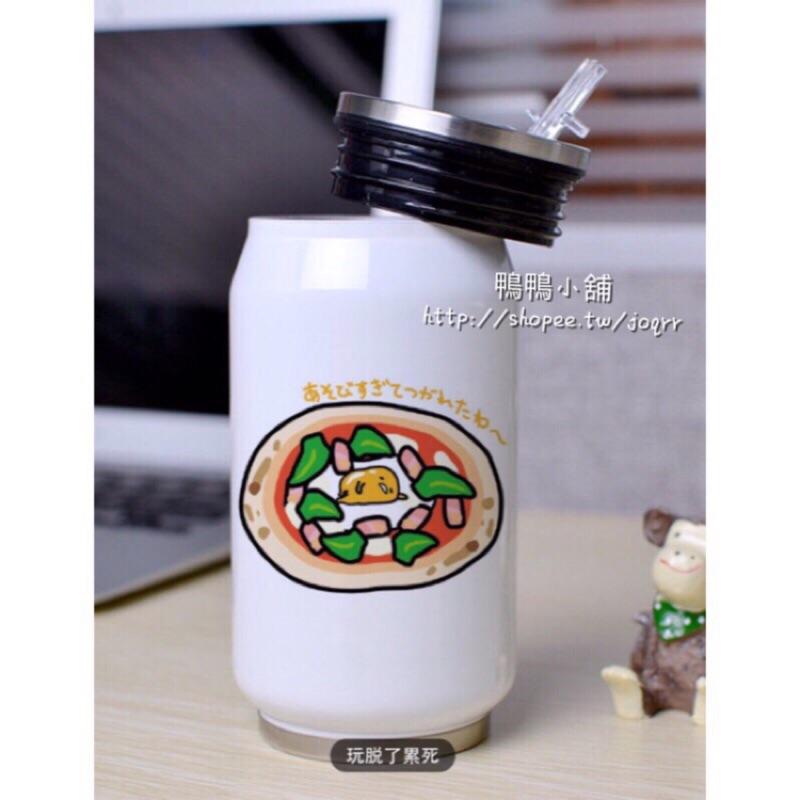 蛋黃哥450ml 7 款不銹鋼保溫杯Gudetaama 易拉罐水杯杯子