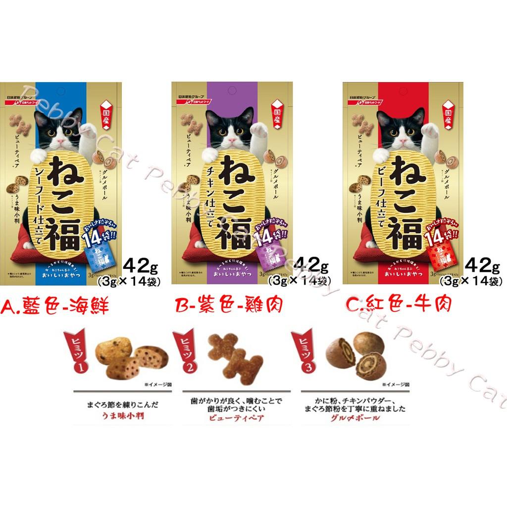 日清新品福貓系列巧酥潔牙餅42g 貓零食餅乾