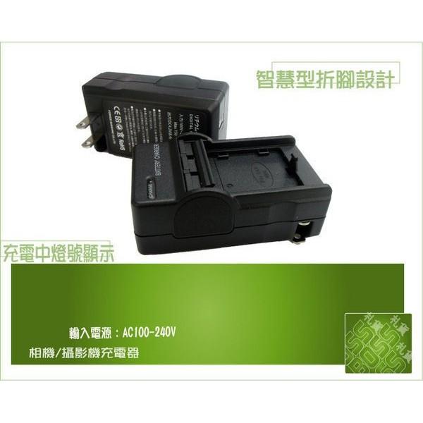 SONY NP FW50 電池充 FW50 A5000 A6000 A7 A7R A7s