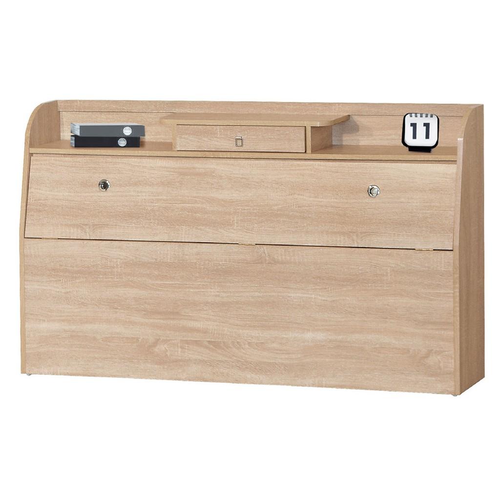 ~昱陽傢俱~北原橡木5 尺小抽雙人床頭箱置物被櫥床頭雙人床頭箱三色 北原橡木白橡色胡桃色~