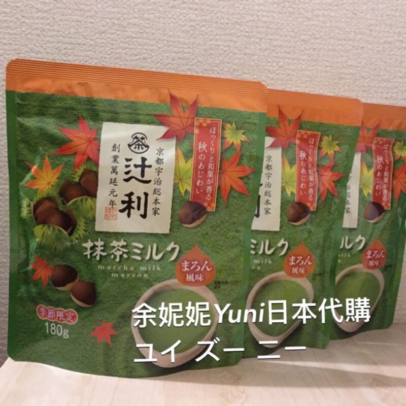 新品达利抹茶粉季節限定栗子風味