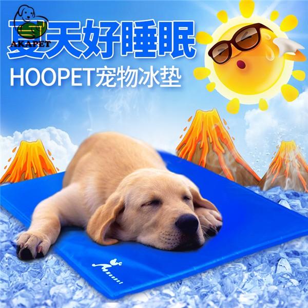 ~AKAPET 寵物用品直營店~夏天寵物狗狗冰墊降溫貓咪墊子泰迪金毛睡墊涼蓆狗籠狗窩涼墊