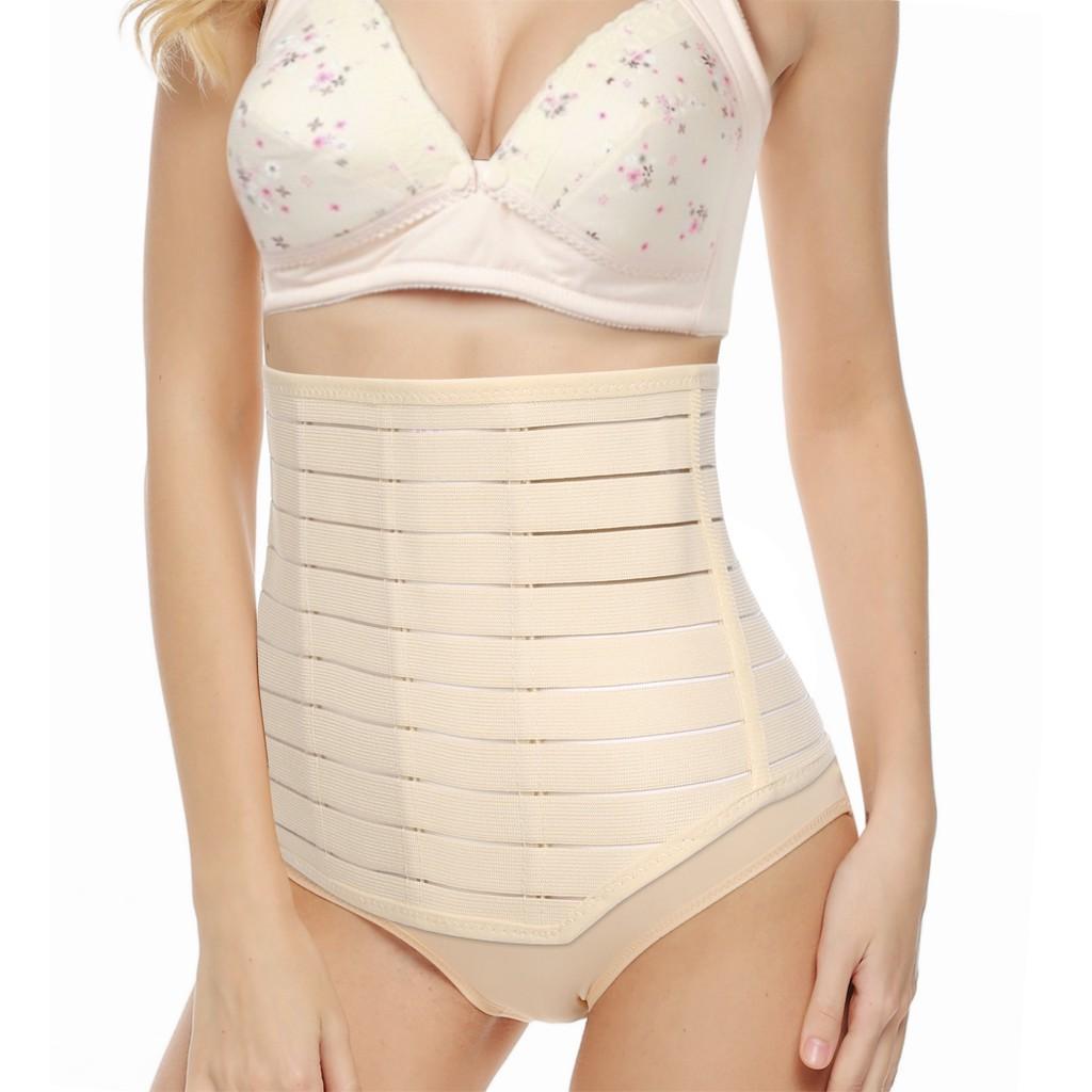女性生育腹部瘦身塑身腰帶產後收腹帶護腰帶