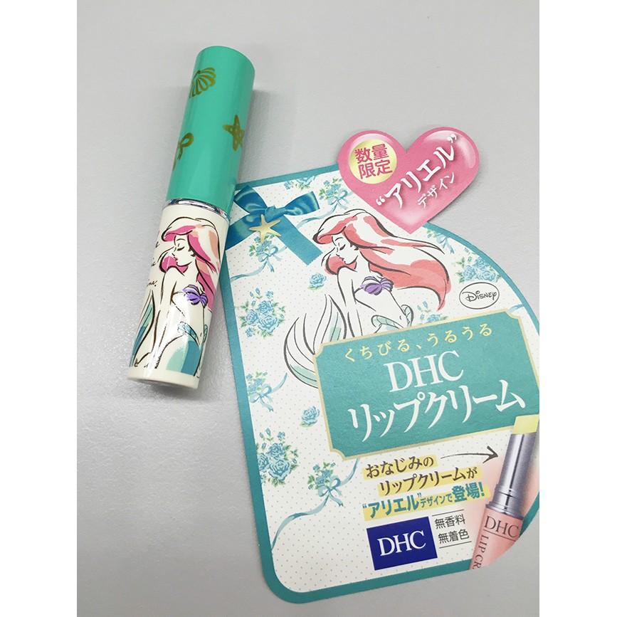 ~單支 /PVC 盒包裝~DHC 純欖護唇膏1 5g _ 小美人魚X1 ~ /買家可直接下