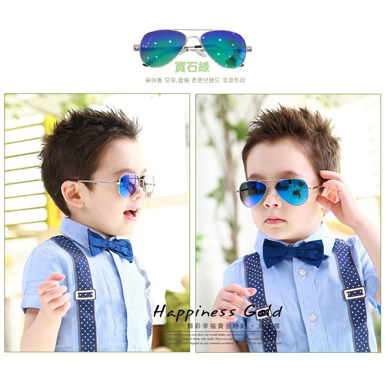 ◕妙金禧◕多款兒童不傷眼 墨鏡男女孩 款抗UV400 墨鏡抗UV 太陽眼鏡男女