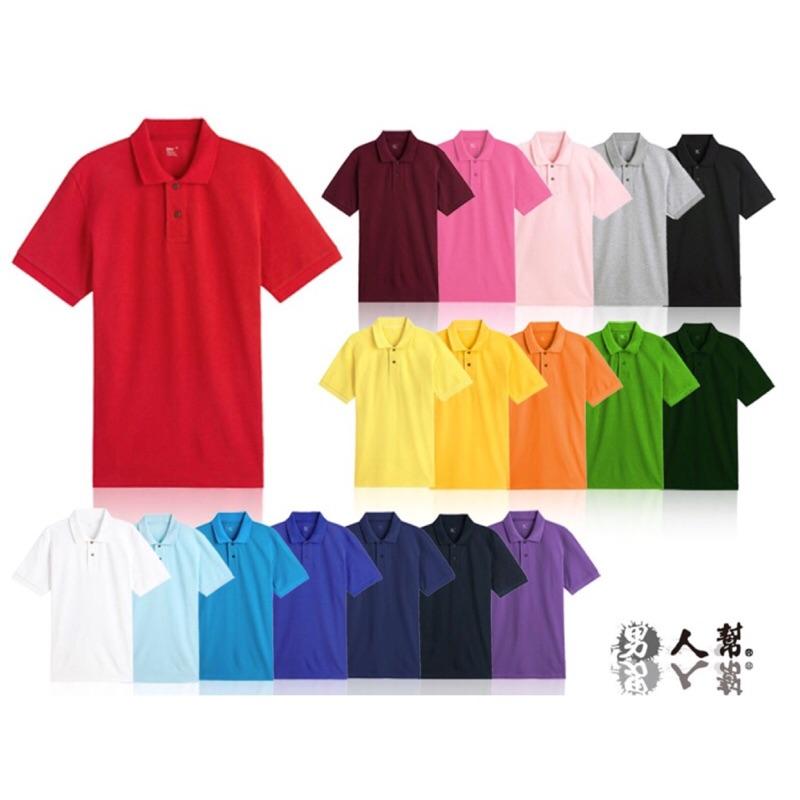 週年慶~ ~男人幫~100 純棉高磅數素色POLO 衫短袖)