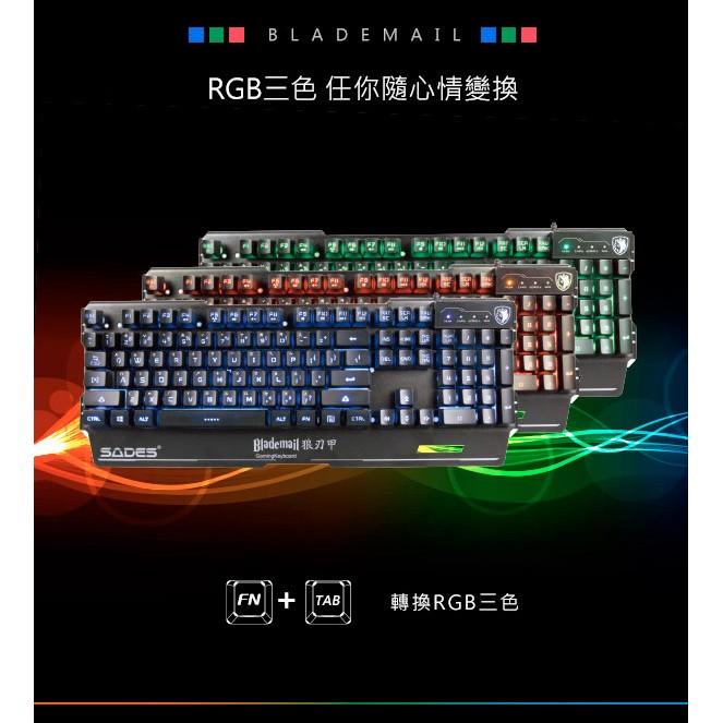 ↘1090 ↘賽德斯SADES BLADEMAIL 狼刃甲RGB 104KEY 鍵盤中文注