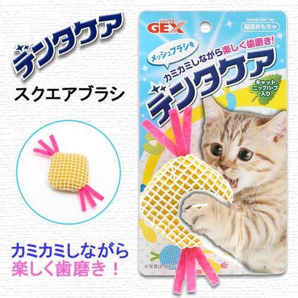 ~iPet ~SALE ! GEX 黃色糖果 遊戲潔牙玩具♡ !