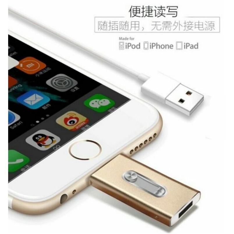 iphone 手機電腦三用隨身碟64G 128G2 0 高速傳輸i phone 5 5s