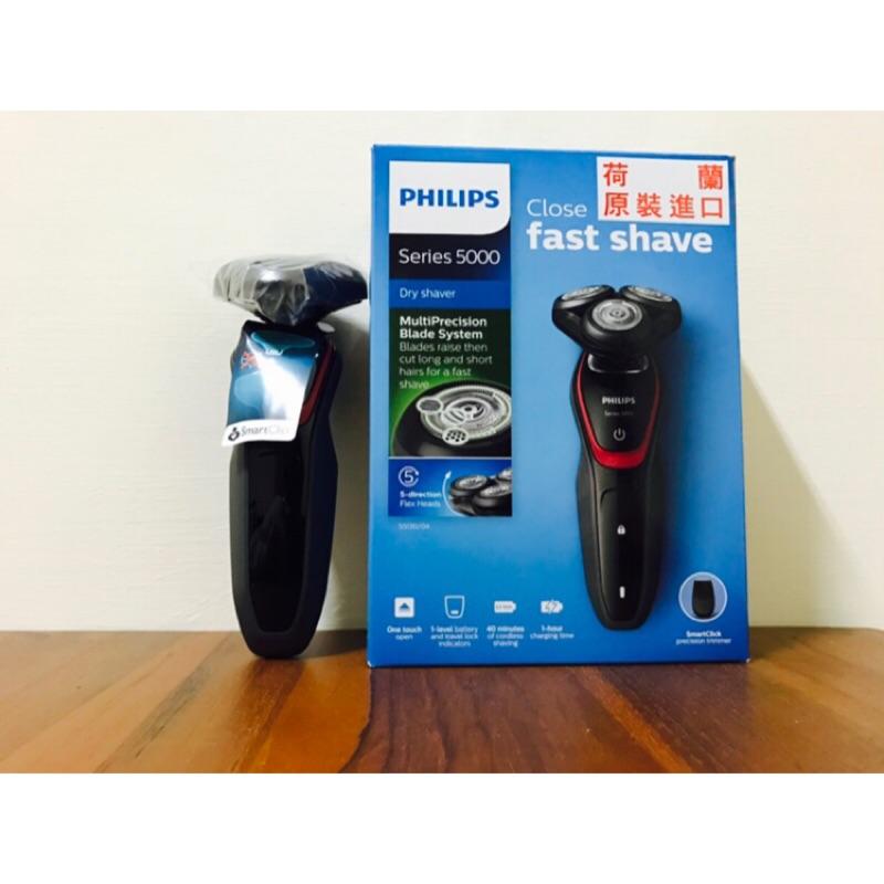 [ ]PHILIPS 刮鬍刀Series 5000 系列S5130 04 荷蘭