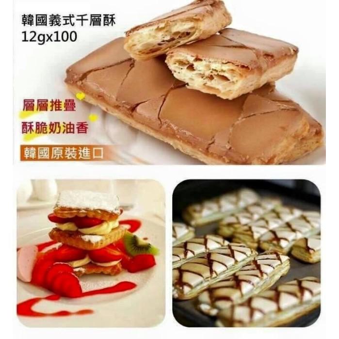 韓國樂天義式焦糖奶油千層酥 不必等一箱100 支裝 一口酥可參考