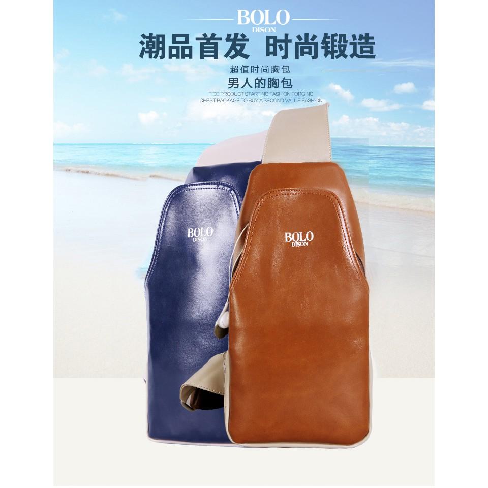 胸包 皮質男士斜挎包男包潮流單肩小背包戶外多用包小包包