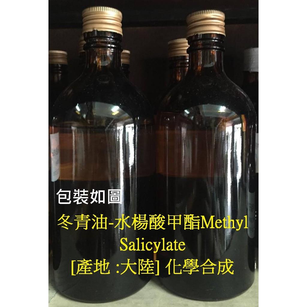 MF 冬青油水楊酸甲酯Methyl Salicylate 99 6 450c c 180