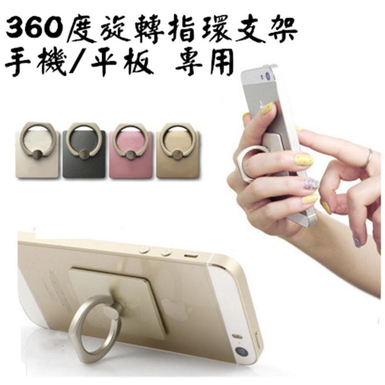 手機平板 指環支架手機指環支架無痕帶掛鉤背貼支架導航汽車支架HTC 三星