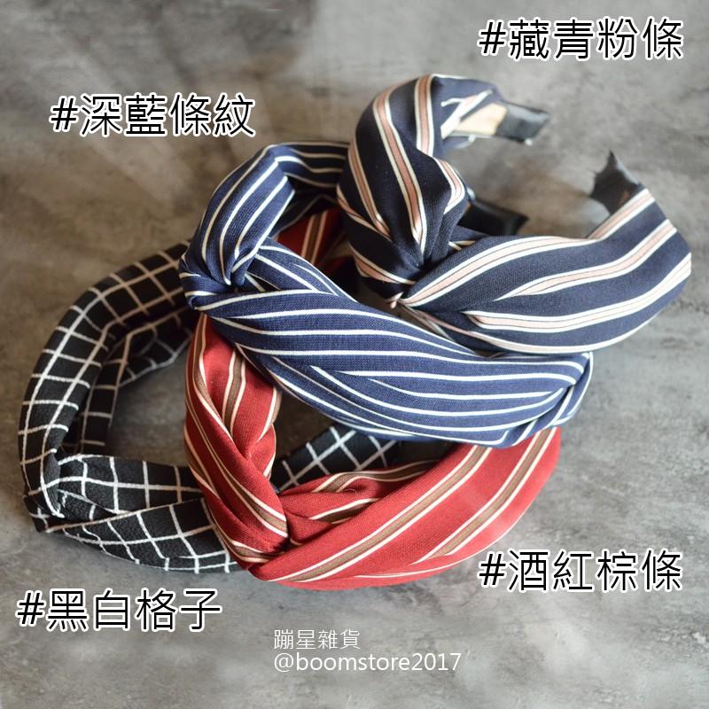 韓流不規則條紋髮箍髮帶韓風民族風韓系