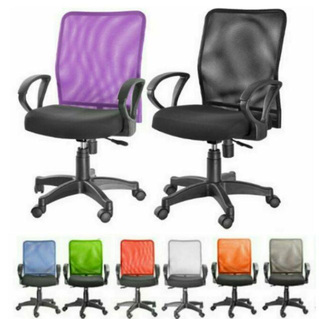NEW KAYLE 透氣網背電腦網椅辦公椅