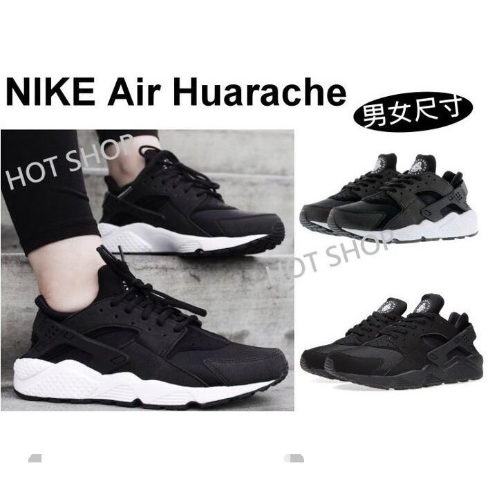 NIKE AIR HUARACHE RUN Triple Black 黑武士 鞋黑魂休閒鞋