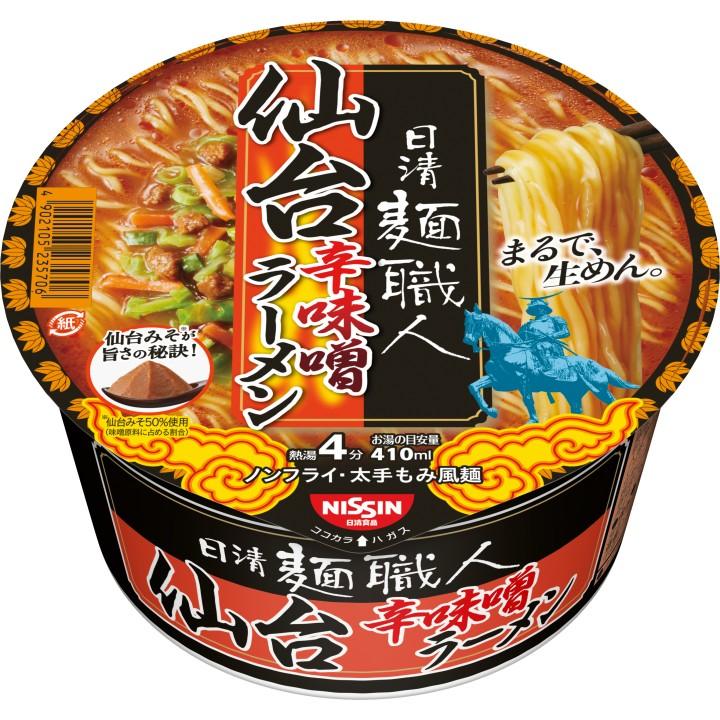 日清麺職人仙台辛味噌拉麵98g zuzusun 連線 仙台辛味噌泡麵辣味噌泡麵味增
