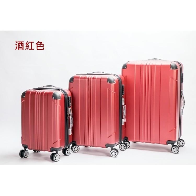 ◤包包工廠◢20 吋TSA 防刮防撞霧面24 吋行李箱登機箱旅行箱ABS PC 28 吋7
