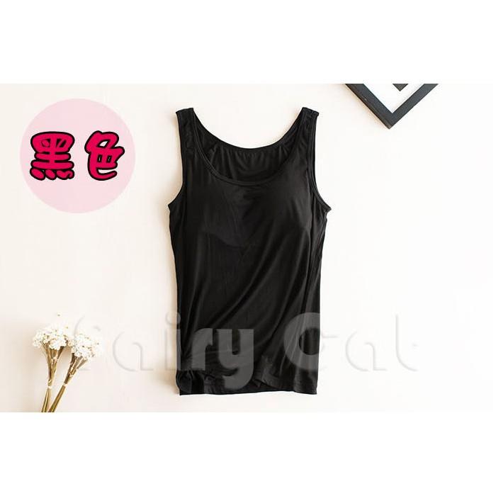 ❤背心❤黑色、白色、淺紫 區❤Fairy Cat ❤超 莫代爾罩杯一體式帶bra 無袖T