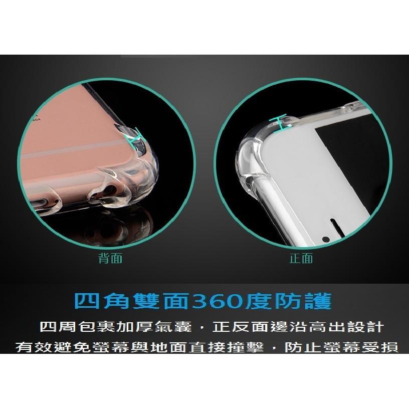 蘋果6 和6s 空壓殼,氣墊殼, 防摔神器,i phone 6 和6s 空壓殼,氣墊殼