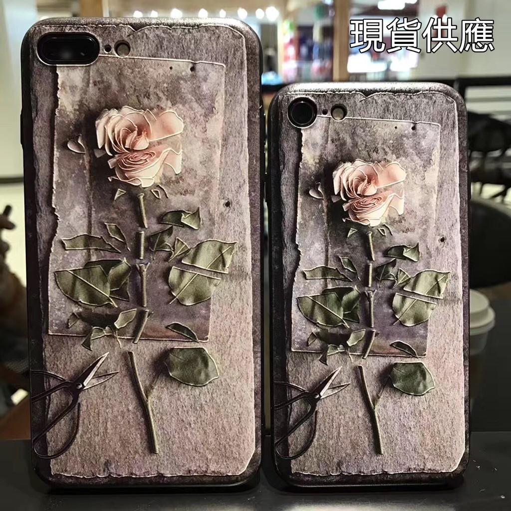 復古玫瑰 浮雕花朵iphone6 手機殼6S 軟邊硬殼蘋果保護殼iphone 7plus
