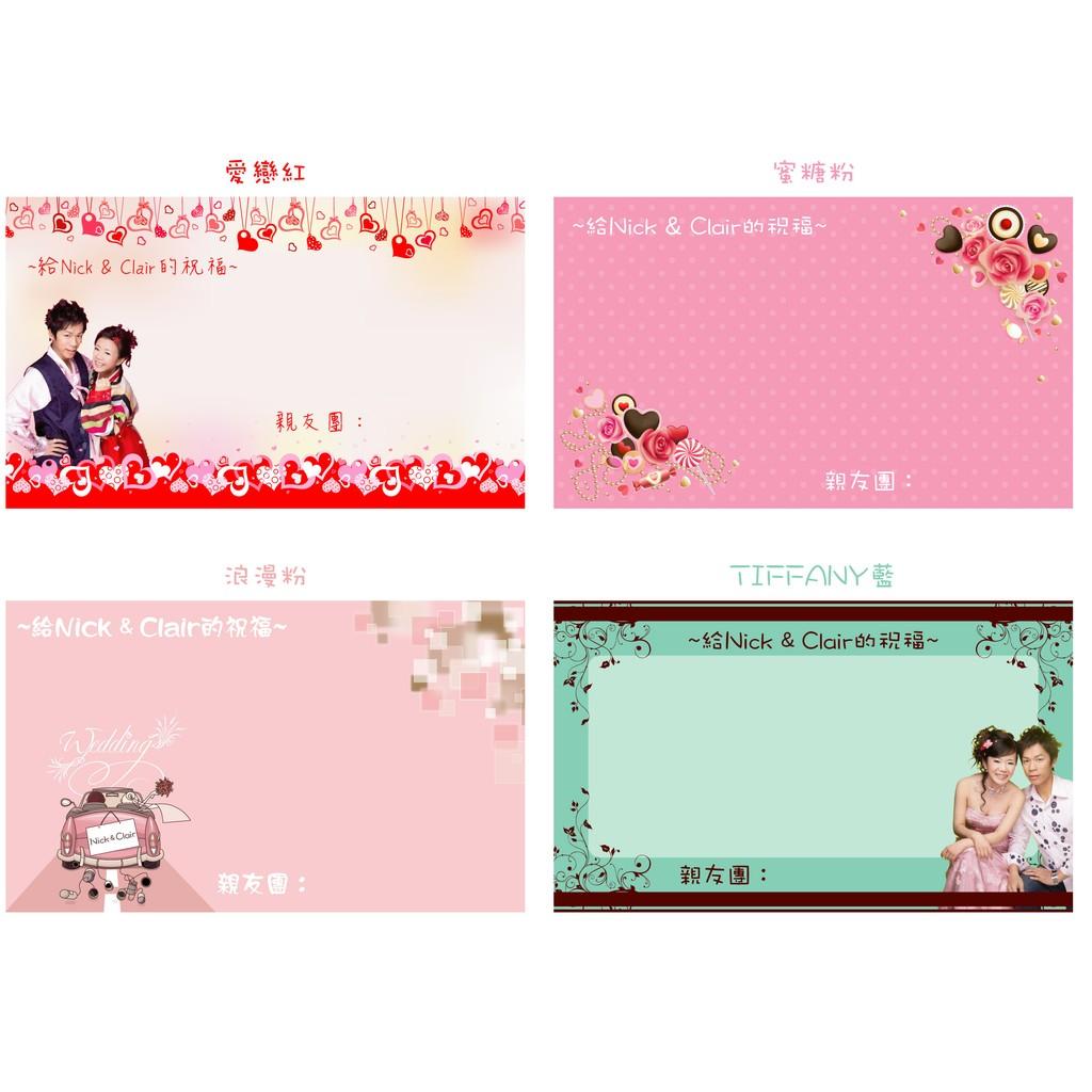 名片款~300 張.單面印刷~客製祝福卡.婚禮小卡.抽獎卡.留言卡