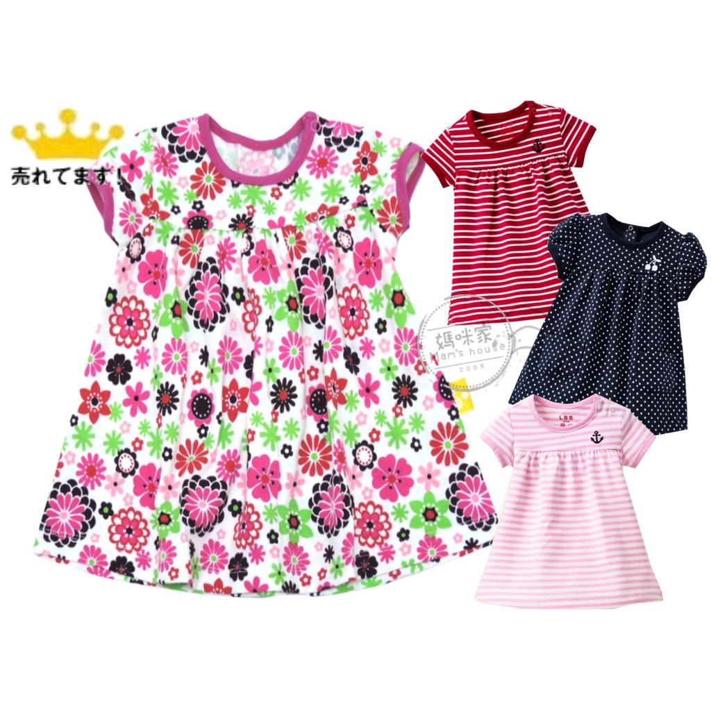 媽咪家~AG069 ~AG69 圓領洋裝epk LBB 小童肩釦後釦傘狀高腰小洋裝長版上衣