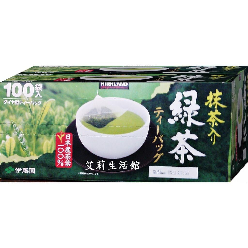 ~艾莉 館~COSTCO 伊藤園代工 綠茶立體茶包100 包×1 5 克~㊣可超取~