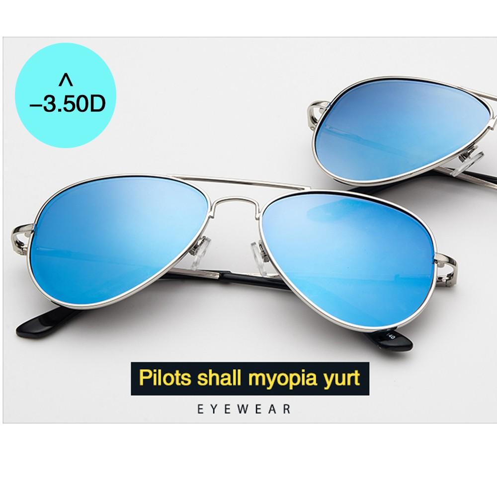 帶近視度數350 度飛行員款蛤蟆太陽眼鏡金邊反光藍片