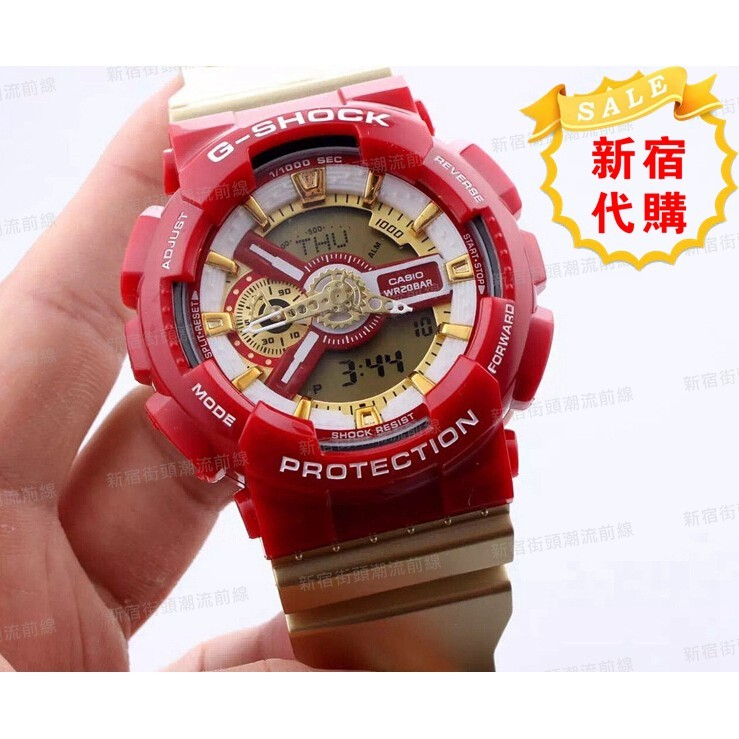 Pxy CASIO G SHOCK GA 110CS 4A 鋼鐵人 電子手錶戶外登山多 手
