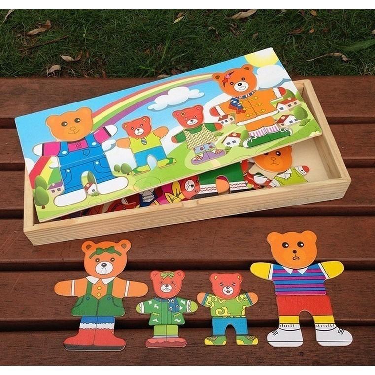 木製熊寶寶兒童益智換衣拼圖積木(A4 尺吋)