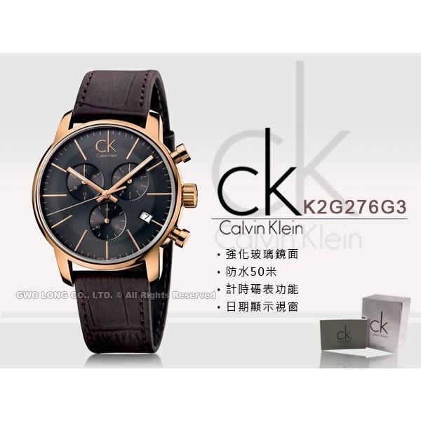 CITY 系列三眼多 石英男士腕錶K2G276G3 CK 手錶Calvin Klein 手