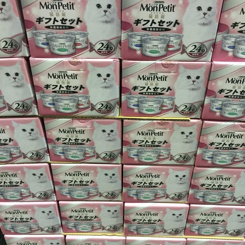 Costco Mon Petit 貓倍麗三種口味80 公克24 罐