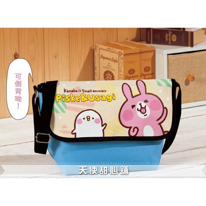 miki 醬來店禮萌萌方程式卡娜赫拉的小動物粉紅兔兔P 助OHYA 斜背包郵差包手拉手雙層