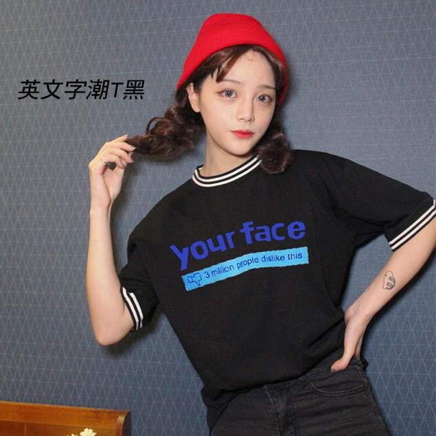 搶 ✨寬鬆閨蜜裝中學生顯瘦日系T 恤大學T FACE 款Small Puzi ~A0138