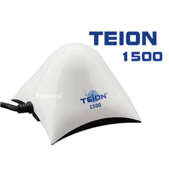 小郭水族 TEION ~I MK1901 超強勁帝王單孔馬達1500 型~空氣馬達AIR