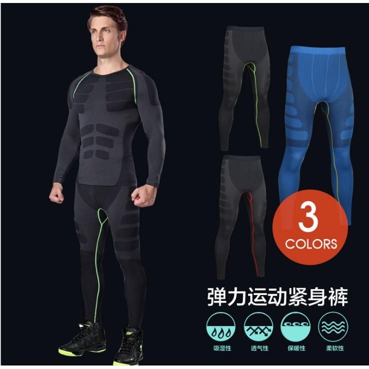 輕壓舒適透氣跑步壓縮褲緊身 褲壓力褲Nike adidas ua 迪卡儂fitty 同款